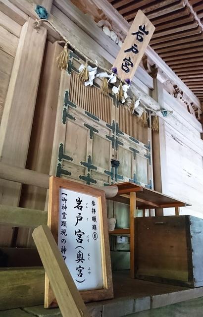 桜井神社DSC_5600.JPG