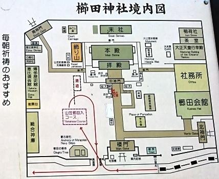 櫛田神社DSC_4607.JPG