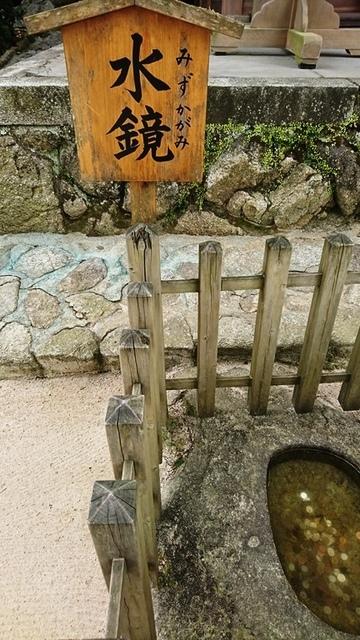 竈神社DSC_6223.JPG