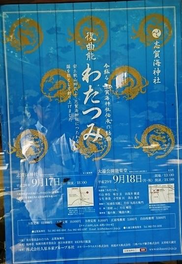 表津宮DSC_6329.JPG