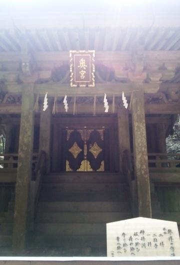 鹿島神宮DSC_0514.JPG