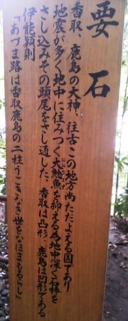鹿島神宮DSC_0546.JPG
