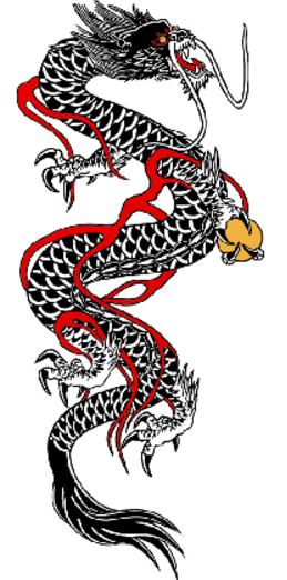kokuryu.PNG